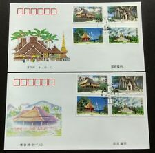 China 1998-8 Architecture of Dai Nationality Stamps FDC & B-FDC (2 covers)