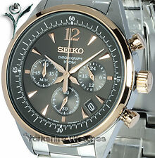 Seiko Bronze Dial Rose Gold Chronograph With Stainless Steel Bracelet SSB068P1