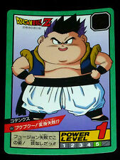 DRAGON BALL Z DBZ SUPER BATTLE POWER LEVEL PART 11 CARD CARTE 451 JAPAN 1994 NM
