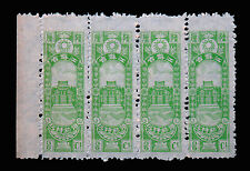 China 1938 Special tax on cigarettes in Jiangsu Province Unused #450