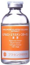 Bb LABORATORIES Hyalurone Elastin Collagen Extract 50ml Japan New With Tracking
