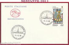 ITALIA FDC CAVALLINO 1986 CATANIA LE CANDELORE ANNULLO TORINO Y5