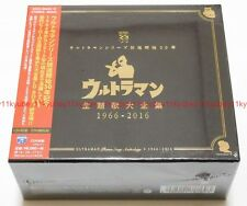New Ultraman 50th Anniversary Theme Song Collection 1966-2016 5 CD Box Japan F/S