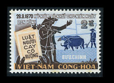 "South Vietnam Unissued Stamp Agrarian Reform Date Error ""1970"", 389A MNH Cat $30"