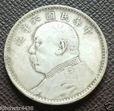 Chinese Dynasty Ancient Coin (Republic of China 6 )one dollar cash  38mm 1917