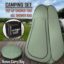 POP UP Portable Privacy Camp Shower room Tent 40L Outdoor Camping Water Bag Gre