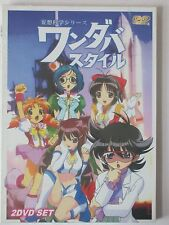 New Wacky Science Fiction Series Wandaba Style Complete 2-DVD Eps 1-12 TV Anime