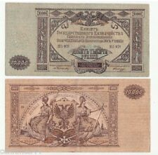 RUSSLAND South Russia 10 000 Rubel 1919