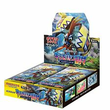Japanese Pokemon SM2K Islands Await You Booster Box 30ct SEALED SHIPS FROM USA!!