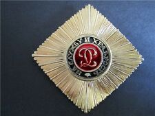 Breast Star of Order of St. George the Great Martyr and Conqueror Russian COPY