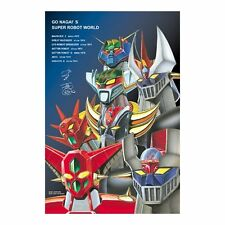 Go Nagai Super Robot World 1000 Piece Jigsaw Puzzle Mazinger Z Getter Goldrake