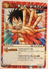 One Piece Miracle Battle Carddass Promo P OP 45 Luffy