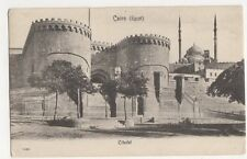 Egypt, The Great Sultan Hassan Mosque Postcard, B201