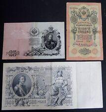 3 Billets banque RUSSIE RUSSIA 500 ROUBLES 1912 10 et 25 ROUBLES 1909 Shipov