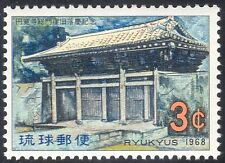 Ryukyus 1968 Temple/Buildings/Architecture/Heritage/Conservation 1v (n33919)