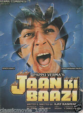 JAAN KI BAAZI  SANJAY DUTT PRESS BOOK BOLLYWOOD