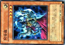 Ω YUGIOH CARTE NEUVE Ω SHORT PRINT N° - BE2-JP183 Asura