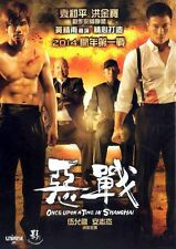 """Andy On """"Once Upon A Time In Shanghai"""" Philip Ng HK Version Action Region 3 DVD"""
