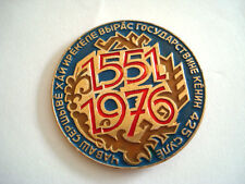 INSIGNE 1551 1976 ?RUSSES? A IDENTIFIER