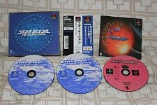 Star Ocean The Second Story + BONUS Astronoka Disc (Japanese PS1 Import! RARE)