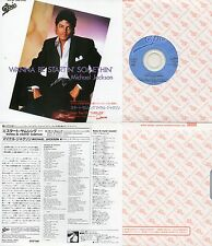 CD Single Michael JACKSON Wanna Be Startin' Somethin' | Japanese single REPLICA