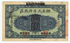 CHINA YANTAI TIEN SANG SHANG BANK 1000 CASH OVERPRINTED to 1 YUAN SILVER 1918