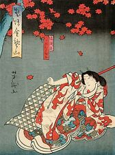 CULTURAL ABSTRACT JAPAN BLOSSOM GEISHA YOSHITAKI POSTER ART PRINT PICTURE BB593A