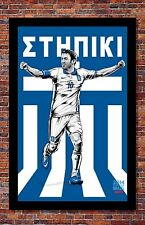 FIFA World Cup Soccer Event Brazil | TEAM GREECE Poster | 11 x 17 Inches