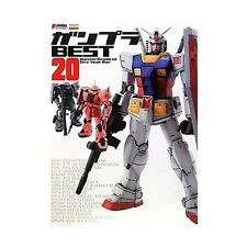 Gundam Model Kit Best 20 Master Grade Of One Year War Book