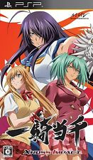 Used PSP Ikki Tousen: Xross Impact  Japan Import ((Free shipping))