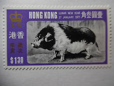 Hong Kong Stamp Lunar New Year 27 January 1971 * Unused 81-2B2