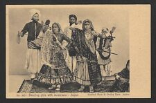 Jaipur Dancing Girls – Courtesans - & Musicians vintage postcard India