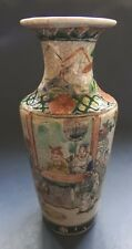 CHINESE PORCELAIN FAMILLE VERTE CRACKLEWARE VASE - LATE 19TH CENTURY