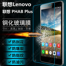 """OP Tempered Glass LCD Film Screen Protector for 6.8"""" Lenovo PHAB Plus PB1-770N"""