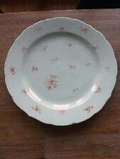 Grand Plat Porcelaine Chine COMPAGNIE DES INDES 31cm 18e Antique Chinese Dish
