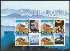 b142] China -  Peoples Republic. Tiananmen Gate. Tourism. Minisheet. 2003. MNH.