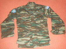 "GREEK ARMY : ORIGINAL SOLDIER ""LIZARD CAMO""  ARMY JACKET -INSIGNIA-= HELLAS =-"