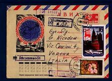 RUSSIA-UNIONE SOVIETICA - 1971 - Int. Post. - PA - Da Leningrado a Verona/Italia