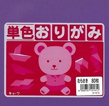 5x80s Japanese Origami Folding Paper 6in Purpple #1612 S-1734X5 AU