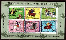 COREE 1979  Tous les jeux de la cavalerie et de la chasse 52m18