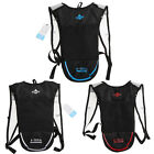 4L Hydration Pack Backpack Water Bladder Bag Pouch For Sport Hiking Cycling