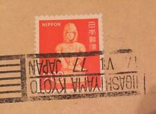 Nippon 200 Stamp & Partial Letter Cover From The Red Lantern Shop Kyoto 1977