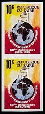Zaire MNH Imperf Vertical Pair, Education Bureau, Globe -M48