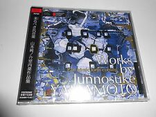 Junnosuke Yamamoto Works By CD Japan  Import OBI Strip Contemporary Composers