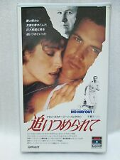 NO WAY OUT:Kevin Costner- Japanese original Vintage VHS  RARE