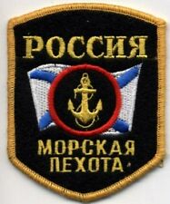 EMBROIDERED RUSSIAN MILITARY SLEEVE  PATCH NAVAL  INFANTRY MARINES REAL INSIGNIA