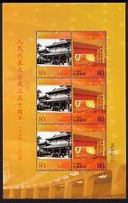 China PRC 2004-20 Volkskongreß Halle des Volkes 3559-60 Kleinbogen ** MNH