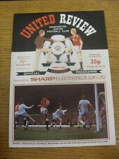 03/04/1985 Manchester United v Leicester City  (Light Fold, Token Removed). Than