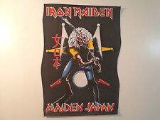 Vintage  IRON MAIDEN JAPAN  80s Unused BACK PATCH metal ozzy wasp dio shirt t lp