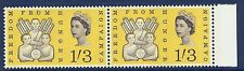 1963 sg635pb Freedom From Hunger 1/3 (Phos) right band  - Listed variety - MNH